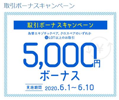 2020-06-02 (18)