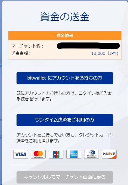 C:\Users\USER\OneDrive\画像\スクリーンショット\2020-06-30 (13)_LI.jpg2020-06-30 (13)_LI
