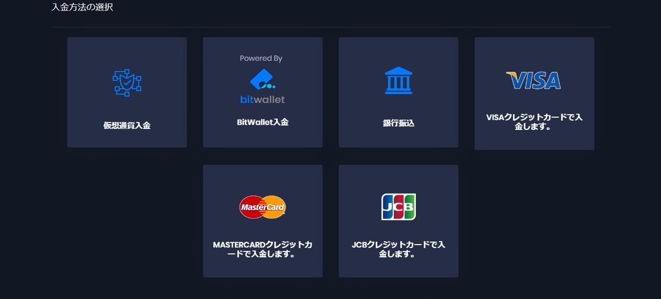 C:\Users\USER\OneDrive\画像\スクリーンショット\2020-06-30 (2).png2020-06-30 (2)