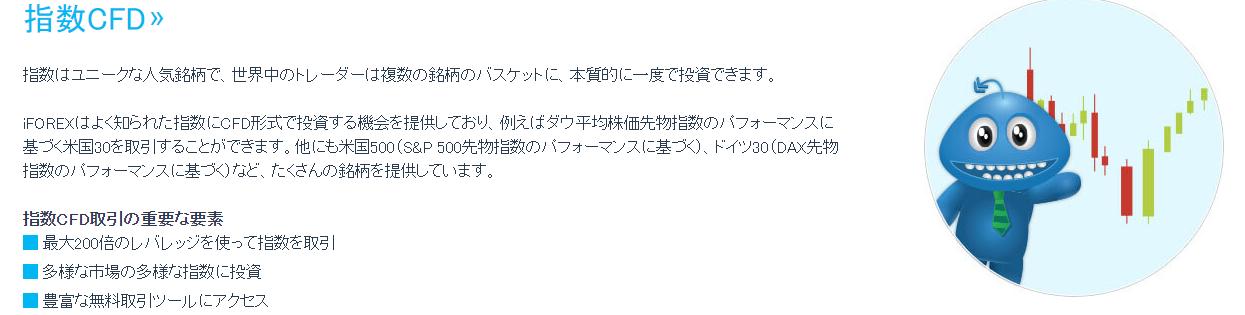 2020-07-03 (4)