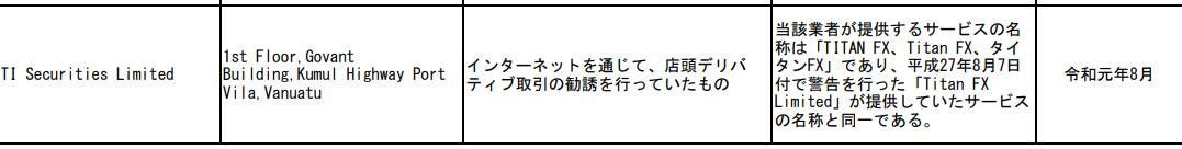 2020-07-29 (3)