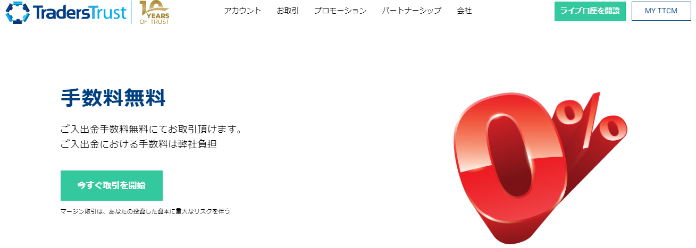 C:\Users\USER\OneDrive\画像\スクリーンショット\2020-07-20.png2020-07-20