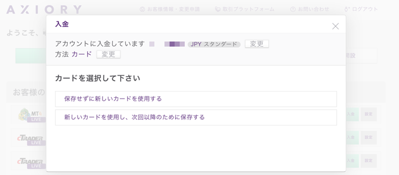 login4_1