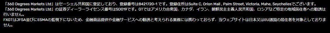 2021-04-13 (5)