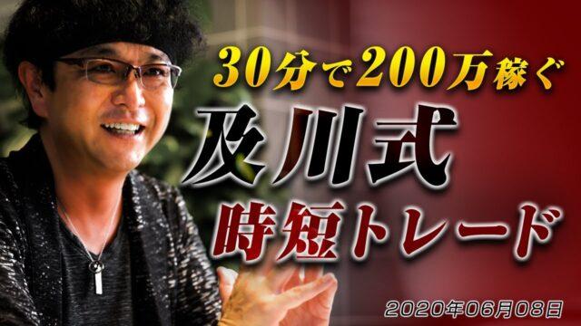 詐欺 オーリー 【西成出身のFX億トレーダー】オーリーch Part2